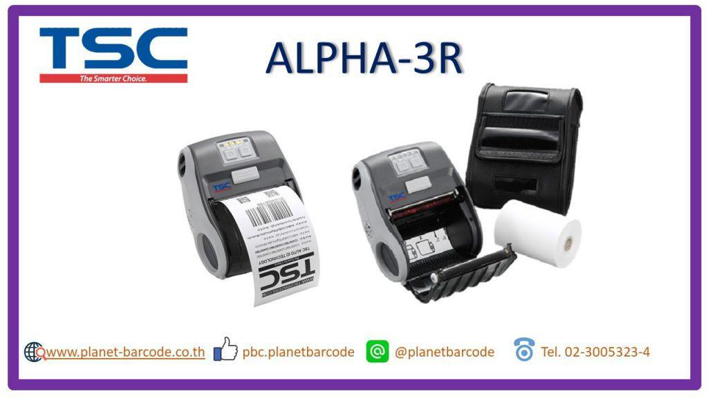 TSC Alpha 3R เครื่องพิมพ์ใบเสร็จ