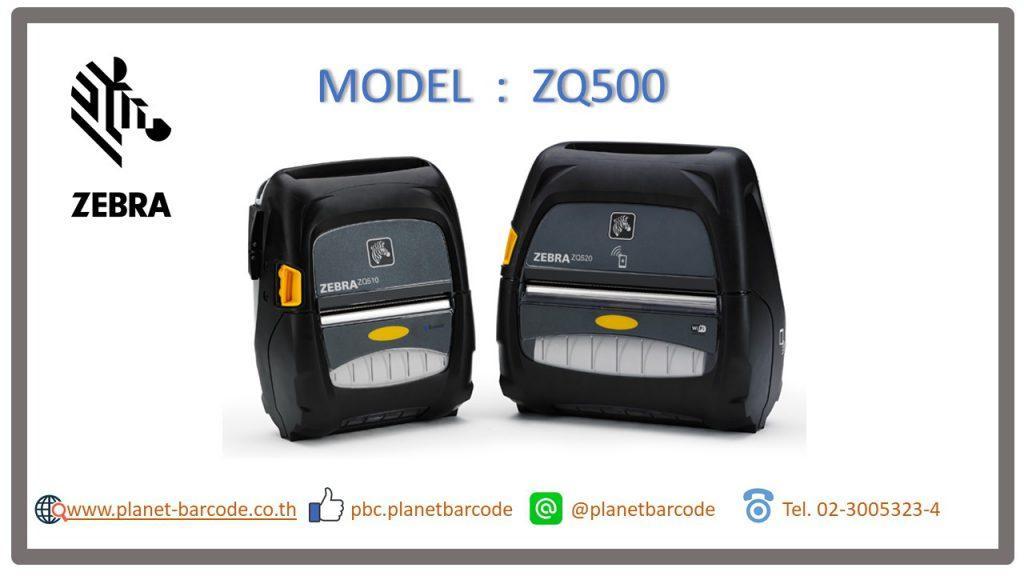 เครื่องพิมพ์พกพา Zebra ZQ500