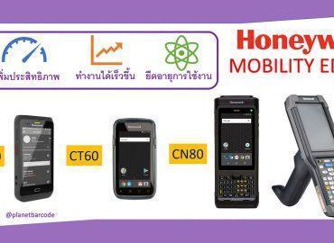 Honeywell Mobility ck65