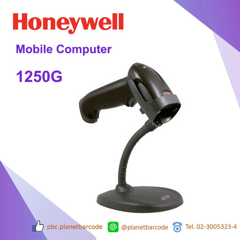 Honeywell Barcode Reader 1250G เครื่องอ่านบาร์โค้ด