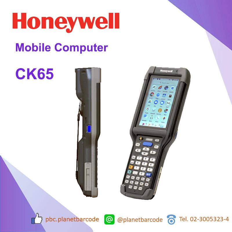 Honeywell Mobile Computer CK65 - PDA