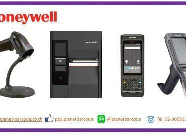 Honey Well Printer Scanner