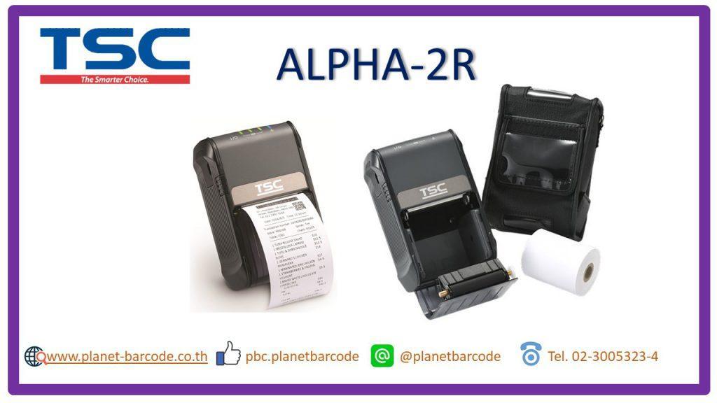 TSC Alpha - 2R Printer