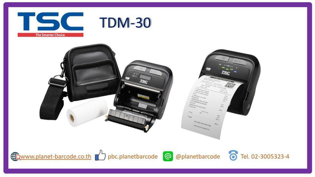 TSC TDM - 30 Printer เครื่องพิมพ์แบบพกพา