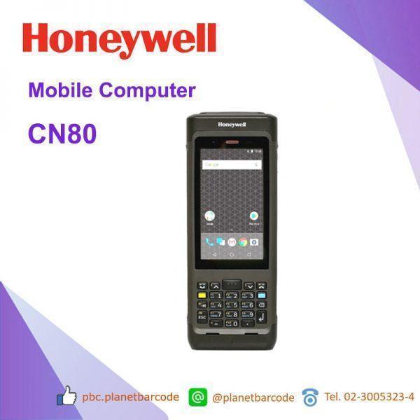 Honeywell Mobility Edge CN80