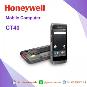 Honeywell Mobile Computer CT40 เครื่องอ่านบาร์โค้ดมือถือ