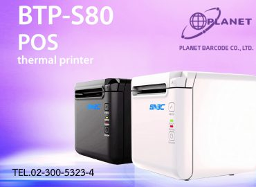 BTP S80 POS thermal printer SNBC