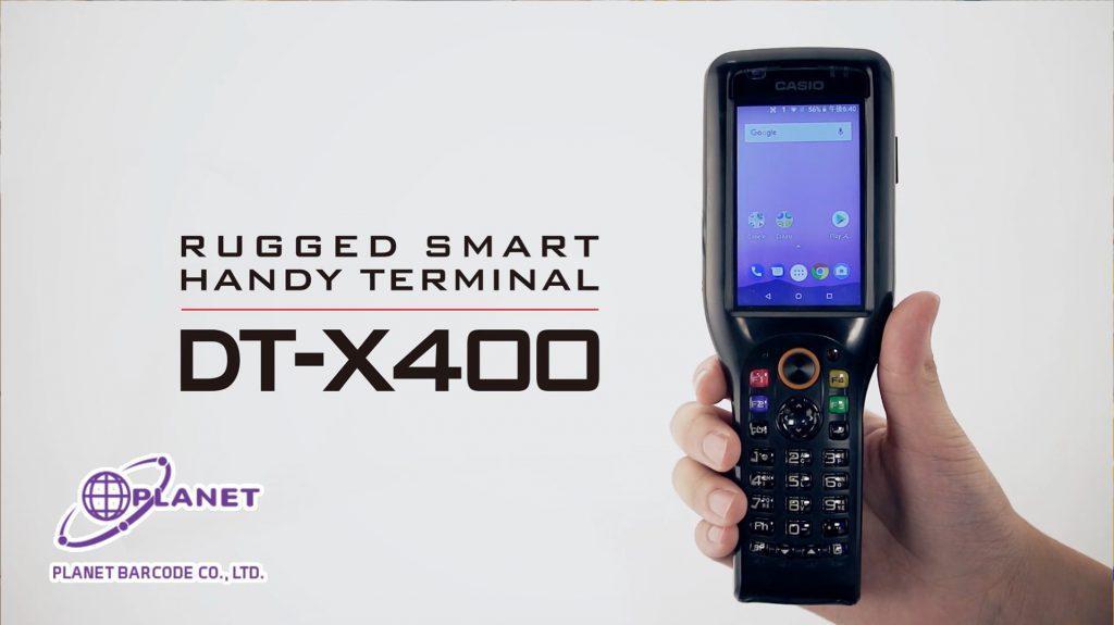 Casio DT X400