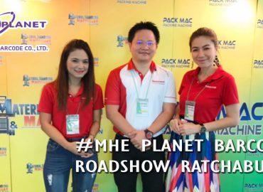 MHE Roadshow Ratchaburi
