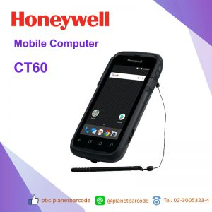 Honeywell Mobile Computer CT60