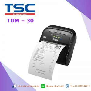 TSC TDM – 30 Mobile Printer