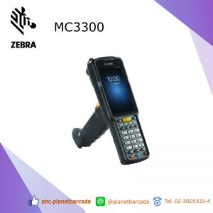 Zebra MC3300 Mobile computer