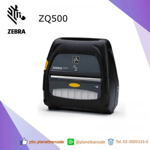 Zebra ZQ500 Series Mobile Printer