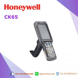 Honeywell CK65 Mobile Computer