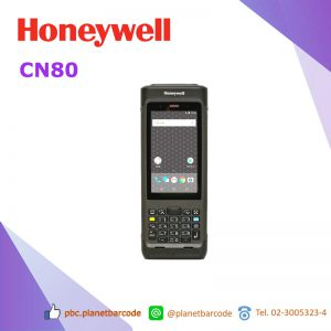 Honeywell CN80 Mobility Edge