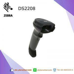 Zebra – DS2208 1D/2D Barcode Scanner