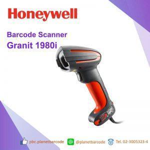 Honeywell Granit 1980i Barcode Scanner