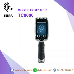 Zebra TC8000 Touch Mobile Computer