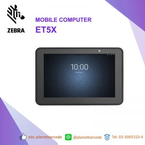 Zebra ET5X Tablet Computer Series