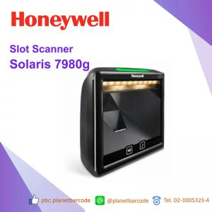Honeywell Solaris 7980g Slot Scanner