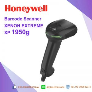 Honeywell XENON XP 1950g Scanner