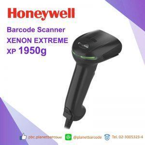 Honeywell XENON XP 1950g Scanner