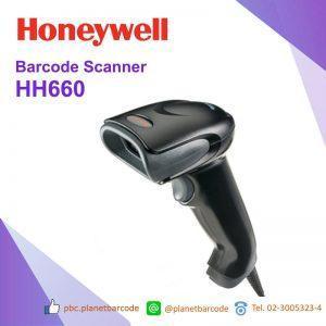 Honeywell HH660 Barcode Scanner
