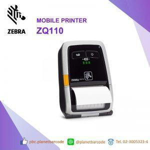 Zebra ZQ110 Mobile Receipt Printer เครื่องพิมพ์มือถือ
