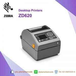 เครื่องปริ๊น Zebra ZD620 Desktop Printer