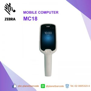 Zebra MC18 Mobile Computer