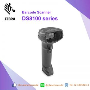 Zebra DS8100 Barcode Scanner Reader