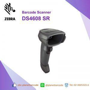 Zebra DS4608 Barcode Scanner