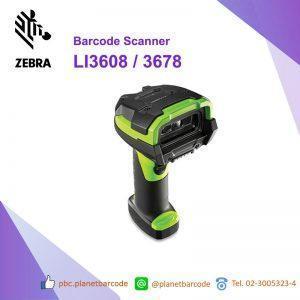 Zebra LI3608/LI3678 Barcode Scanner