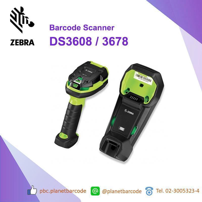 Zebra DS3608/3678 Barcode Scanner เครื่องอ่านบาร์โค้ด 1D 2D