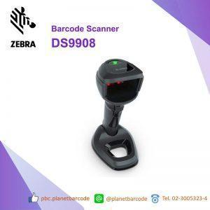 เครื่องอ่านบาร์โค้ด Zebra DS9908 Barcode Scanner