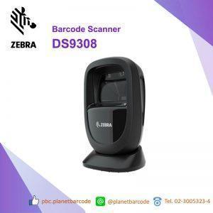 Zebra DS9308 Barcode Scanner