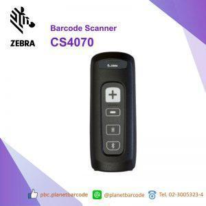Zebra CS4070 Barcode Scanner