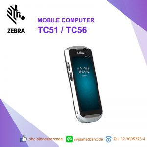 Zebra TC51/TC56 Touch Mobile Computer