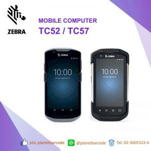 Zebra TC52 and TC57 Touch Computer