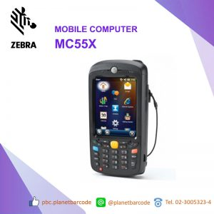 Zebra MC55X Mobile Computer