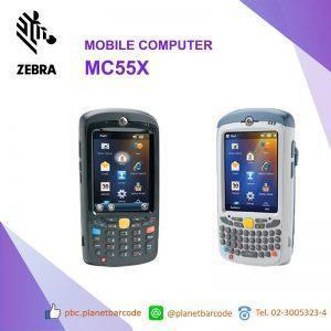 Zebra MC55X Mobile Computer PDA