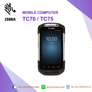 Zebra TC70 / TC75 Mobile Computer