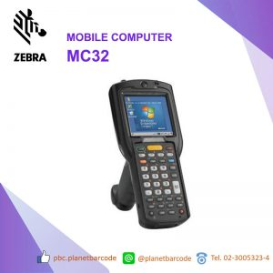Zebra MC32 Mobile Computer