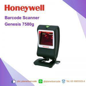 Honeywell Genesis 7580g Barcode Scanner