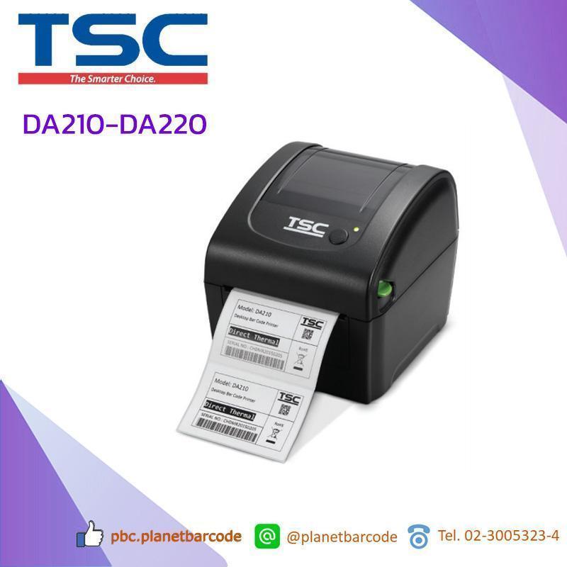TSC DA210 - DA220 Desktop Barcode Printers