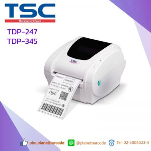 TSC TDP – 247 TDP – 345 Printer