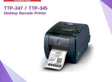 TSC TTP-247 TTP-345 Desktop Barcode Printer