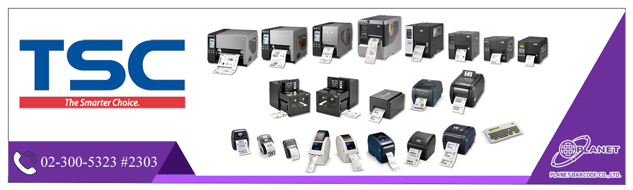 tsc printer thailand