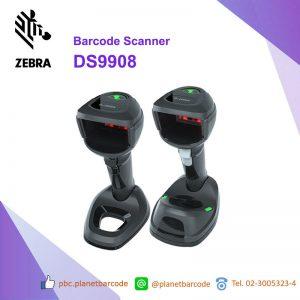 Zebra DS9908 Barcode Scanner เครื่องอ่านบาร์โค้ด 1D 2D