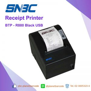 SNBC – BTP R880 Receipt Printer